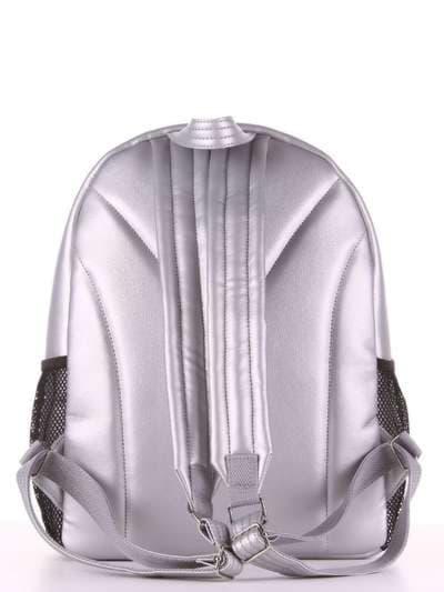 Школьный рюкзак, модель 181541 серебро. Фото товара, вид дополнительный.