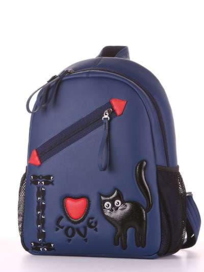 Школьный рюкзак, модель 181542 синий. Фото товара, вид сзади.