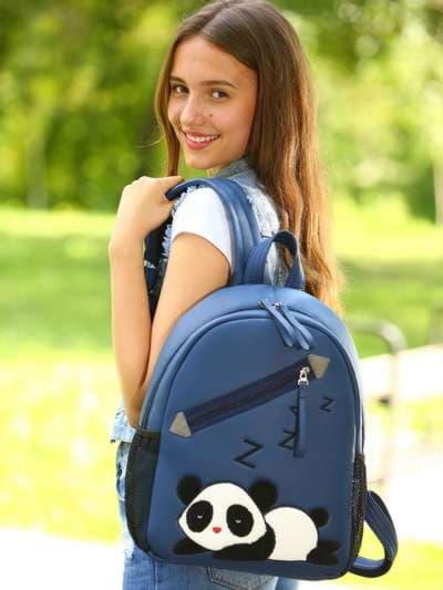 Стильный рюкзак, модель 181543 синий. Фото товара, вид спереди.