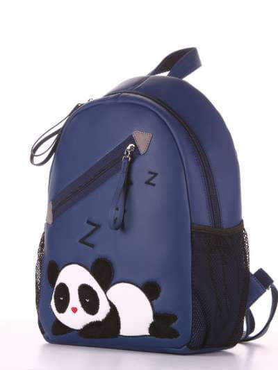 Стильный рюкзак, модель 181543 синий. Фото товара, вид сзади.