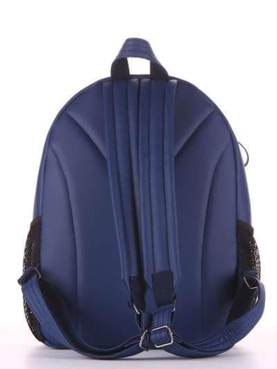 Стильный рюкзак, модель 181543 синий. Фото товара, вид дополнительный.