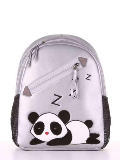 Брендовый рюкзак, модель 181543 серебро. Фото товара, вид сбоку.
