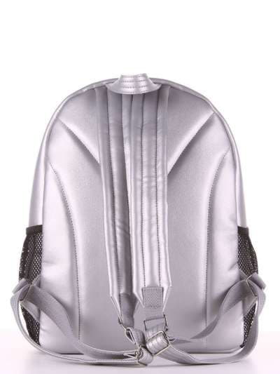 Брендовый рюкзак, модель 181543 серебро. Фото товара, вид дополнительный.