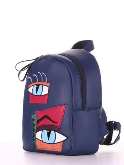 Школьный рюкзак, модель 181551 синий. Фото товара, вид сзади.