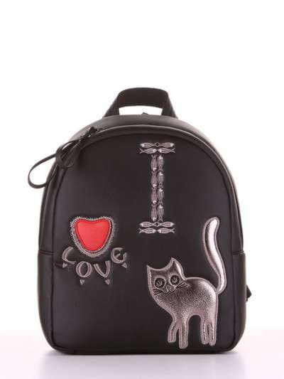 Школьный рюкзак, модель 181552 черный. Фото товара, вид сбоку.