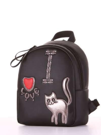 Школьный рюкзак, модель 181552 черный. Фото товара, вид сзади.
