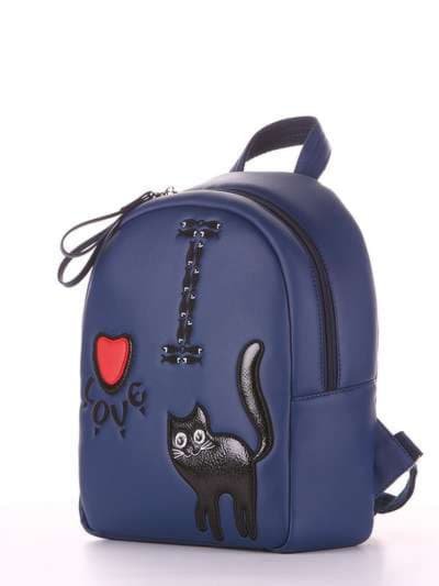 Школьный рюкзак, модель 181552 синий. Фото товара, вид сзади.