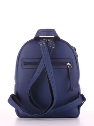 Школьный рюкзак, модель 181552 синий. Фото товара, вид дополнительный.