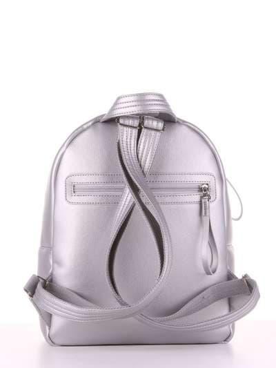 Школьный рюкзак, модель 181552 серебро. Фото товара, вид дополнительный.