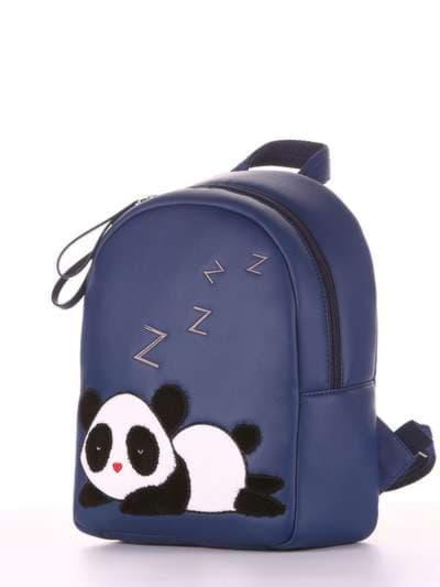 Школьный рюкзак, модель 181553 синий. Фото товара, вид сзади.