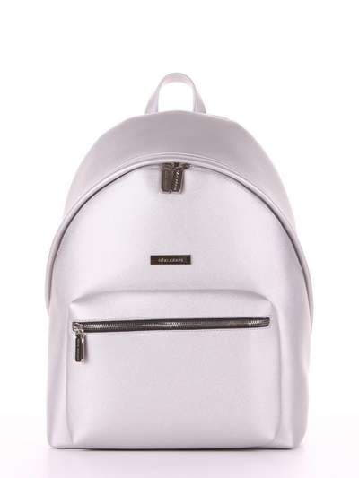 Стильный рюкзак, модель 181712 серебро. Фото товара, вид сбоку._product-ru