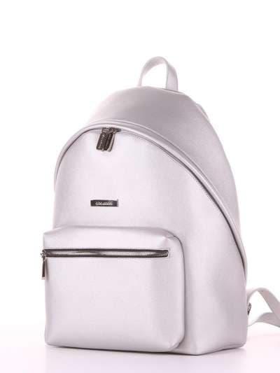 Стильный рюкзак, модель 181712 серебро. Фото товара, вид сзади.