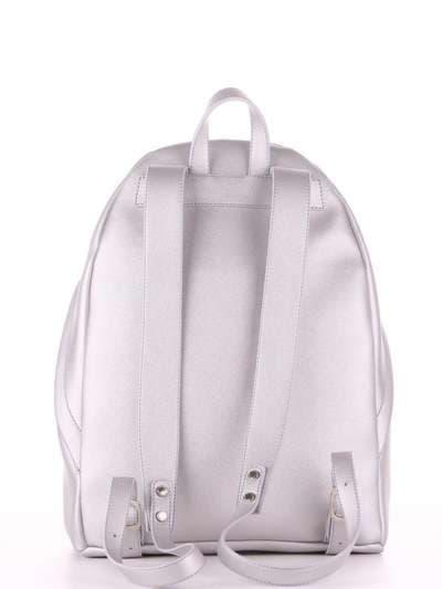 Стильный рюкзак, модель 181712 серебро. Фото товара, вид дополнительный.