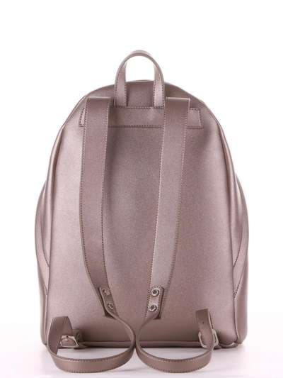 Школьный рюкзак, модель 181713 бронза. Фото товара, вид дополнительный.