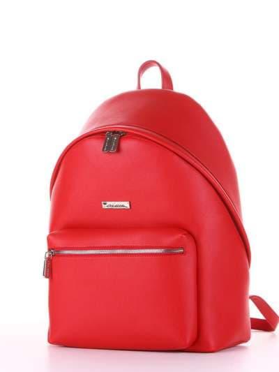 Брендовый рюкзак, модель 181716 красный. Фото товара, вид сзади.
