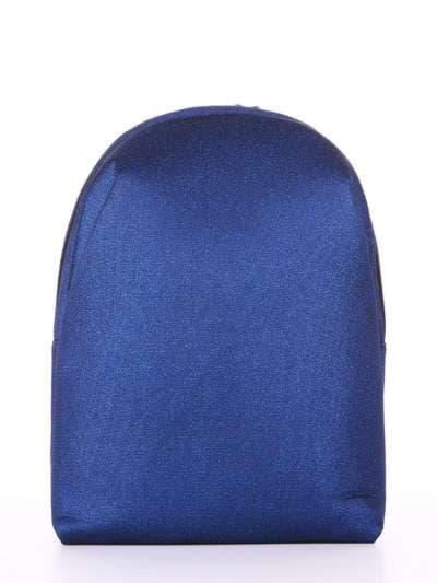 Женский рюкзак, модель e18122 синий. Фото товара, вид сбоку.