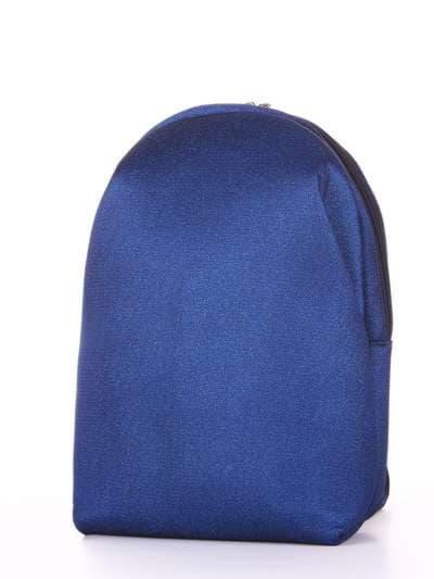 Женский рюкзак, модель e18122 синий. Фото товара, вид сзади.