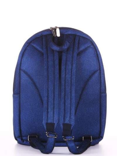 Женский рюкзак, модель e18122 синий. Фото товара, вид дополнительный.