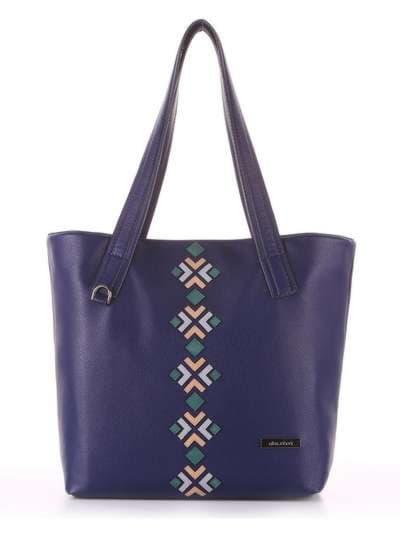 Брендовая сумка, модель 181412 синий. Фото товара, вид сбоку.
