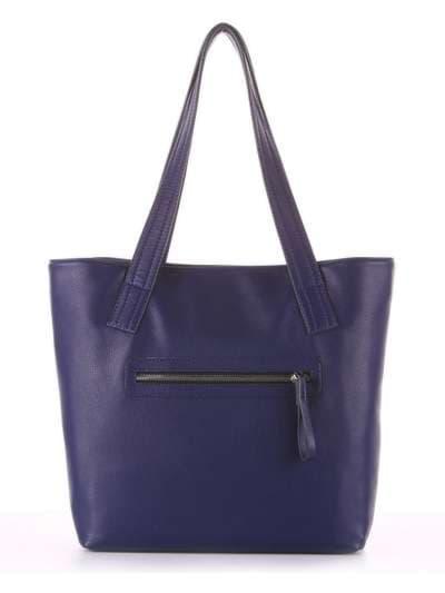 Брендовая сумка, модель 181412 синий. Фото товара, вид дополнительный.
