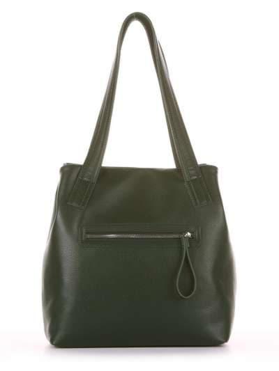Школьная сумка, модель 181413 темно-зеленый. Фото товара, вид дополнительный.