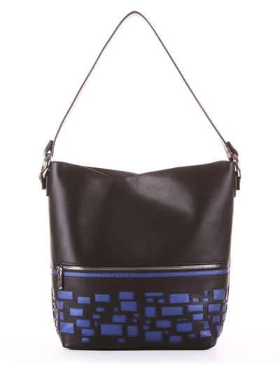 Школьная сумка, модель 181441 черный. Фото товара, вид сбоку.
