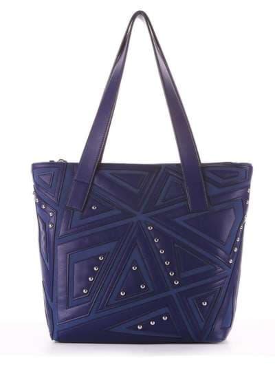Модная сумка, модель 181512 синий. Фото товара, вид сбоку.