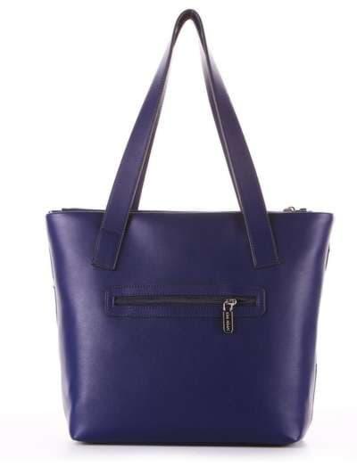 Модная сумка, модель 181512 синий. Фото товара, вид дополнительный.