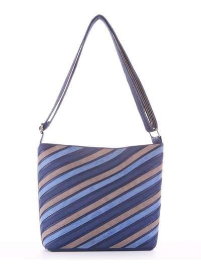 Стильная сумка через плечо, модель 181482 синий. Фото товара, вид сбоку.