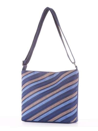 Стильная сумка через плечо, модель 181482 синий. Фото товара, вид сзади.
