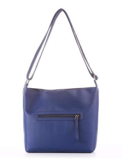Стильная сумка через плечо, модель 181482 синий. Фото товара, вид дополнительный.