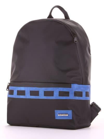 Школьный рюкзак - unisex, модель 181603 черно-синий. Фото товара, вид сзади.