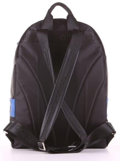 Школьный рюкзак - unisex, модель 181603 черно-синий. Фото товара, вид дополнительный.