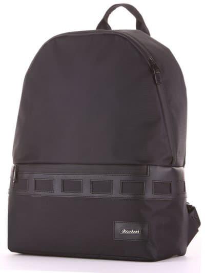 Школьный рюкзак - unisex, модель 181611 черный. Фото товара, вид сзади.