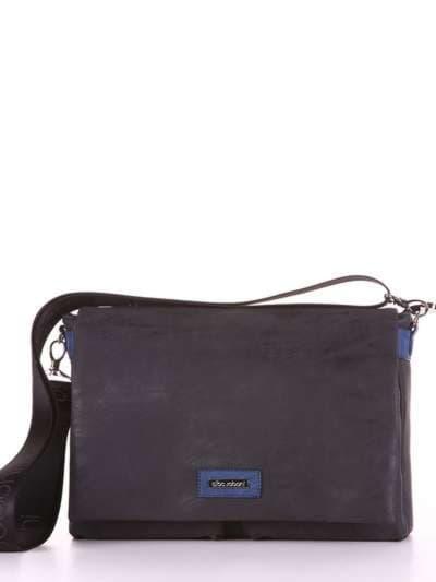 Школьная сумка, модель 181632 черный. Фото товара, вид сбоку.