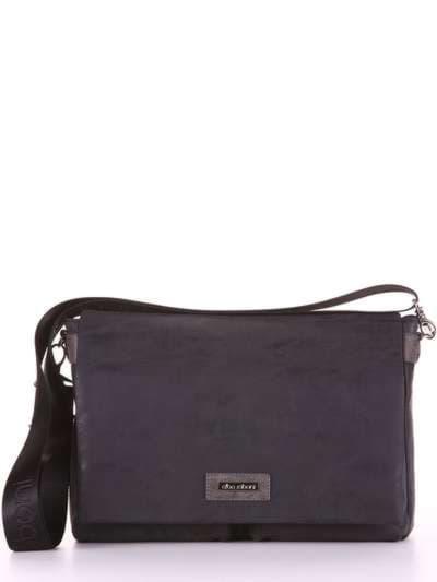 Школьная сумка, модель 181634 черный. Фото товара, вид сбоку.