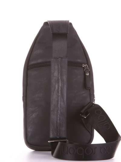 Школьный моно рюкзак, модель 181651 черный. Фото товара, вид дополнительный.