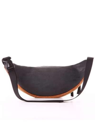 Модная сумка на пояс, модель 181663 черный. Фото товара, вид дополнительный.