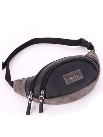 Модная сумка на пояс, модель 181664 черный. Фото товара, вид сбоку.