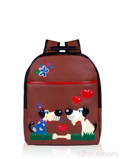 Шкільний рюкзак, модель 140704 коричнево-чорний. Фото товару, вид спереду. 69a337e97e8