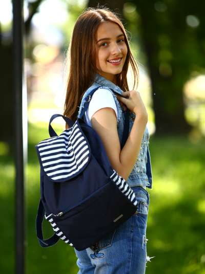 Стильный рюкзак, модель 183811 синий/белая полоса. Фото товара, вид спереди._product-ru