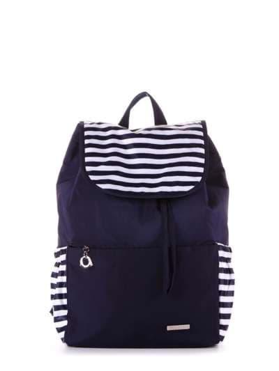 Стильный рюкзак, модель 183811 синий/белая полоса. Фото товара, вид сбоку.