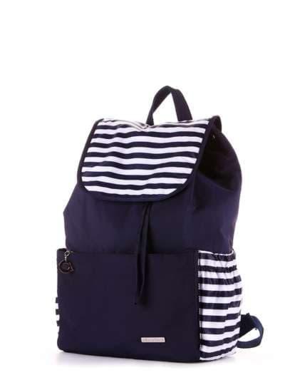 Стильный рюкзак, модель 183811 синий/белая полоса. Фото товара, вид сзади.
