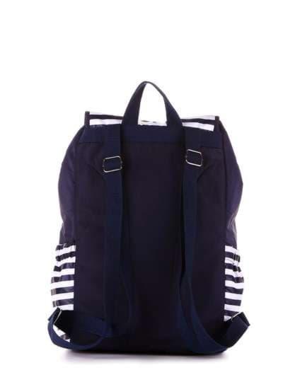 Стильный рюкзак, модель 183811 синий/белая полоса. Фото товара, вид дополнительный.