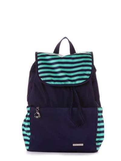Модный рюкзак, модель 183813 синий/зелёная полоса. Фото товара, вид сбоку.