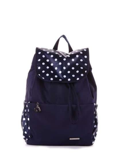 Молодежный рюкзак, модель 183814 синий/белый горох. Фото товара, вид сбоку.