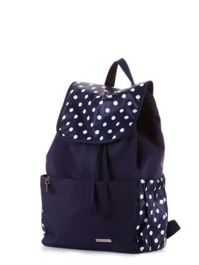 Молодежный рюкзак, модель 183814 синий/белый горох. Фото товара, вид сзади.