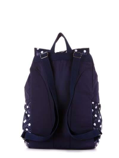 Молодежный рюкзак, модель 183814 синий/белый горох. Фото товара, вид дополнительный.
