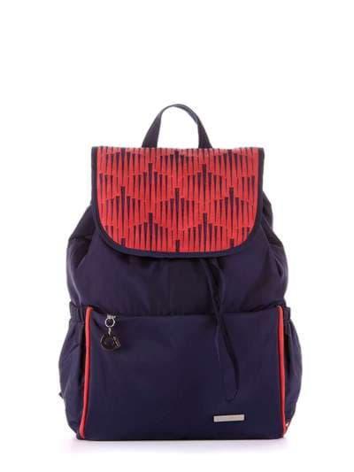 Брендовый рюкзак, модель 183841 сине-красный. Фото товара, вид сбоку.