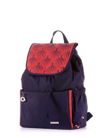 Брендовый рюкзак, модель 183841 сине-красный. Фото товара, вид сзади.